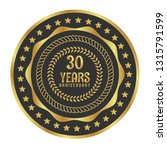 gold button with 30 years... | Shutterstock .eps vector #1315791599