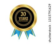 gold button with 30 years... | Shutterstock .eps vector #1315791629