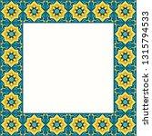 tile frame vector. vintage... | Shutterstock .eps vector #1315794533