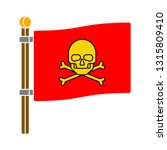 pirate flag. jolly roger icon.... | Shutterstock .eps vector #1315809410