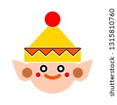 elf icon  cute elf illustration ... | Shutterstock .eps vector #1315810760