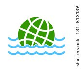 vector earth ball illustration | Shutterstock .eps vector #1315813139