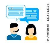 chat call center icon. speech... | Shutterstock .eps vector #1315813196