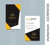 vertical business card print...   Shutterstock .eps vector #1315846526