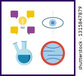 4 discovery icon. vector...   Shutterstock .eps vector #1315847879