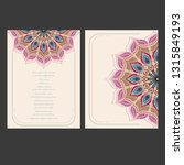 set of cards with indian floral ... | Shutterstock .eps vector #1315849193