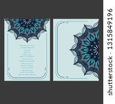 set of cards with indian floral ... | Shutterstock .eps vector #1315849196