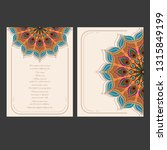 set of cards with indian floral ... | Shutterstock .eps vector #1315849199