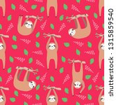 seamless pattern with cute... | Shutterstock . vector #1315859540