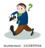 funny cartoon vector man with... | Shutterstock .eps vector #1315859546