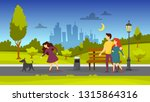 people in the public park.... | Shutterstock .eps vector #1315864316