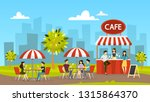 street cafe. people sit at the... | Shutterstock .eps vector #1315864370