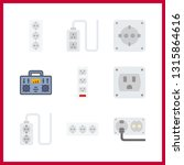 9 switch icon. vector... | Shutterstock .eps vector #1315864616