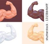 vector set of flexed strong... | Shutterstock .eps vector #1315864649