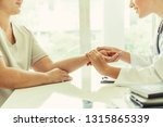 female patient visits woman...   Shutterstock . vector #1315865339