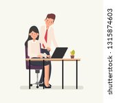 business people colleague co... | Shutterstock .eps vector #1315874603