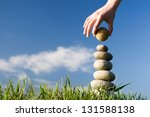 summer. someone's hand... | Shutterstock . vector #131588138
