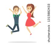 couple of happy people jumping. ... | Shutterstock .eps vector #1315882433