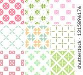 set of geometric seamless...   Shutterstock .eps vector #1315896176