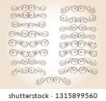 set of retro text dividers and... | Shutterstock .eps vector #1315899560