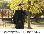 male security guard with... | Shutterstock . vector #1315947329