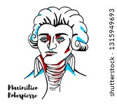 Maximilien Robespierre engraved vector portrait with ink contours. French lawyer and politician, as well as one of the best known and most influential figures associated with the French Revolution.