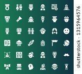 gentleman icon set. collection...   Shutterstock .eps vector #1315964576