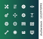 technical icon set. collection... | Shutterstock .eps vector #1315970993