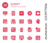 script icon set. collection of... | Shutterstock .eps vector #1315977056