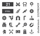 steel icon set. collection of... | Shutterstock .eps vector #1315982459