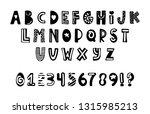 vector nursery alphabet.... | Shutterstock .eps vector #1315985213