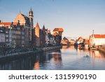gdansk  poland   31.12 2018 ... | Shutterstock . vector #1315990190