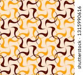 brown and orange abstract... | Shutterstock .eps vector #1315990616