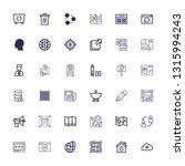 editable 36 global icons for... | Shutterstock .eps vector #1315994243