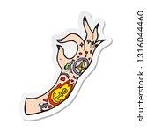 sticker of a cartoon tattoo arm | Shutterstock .eps vector #1316044460