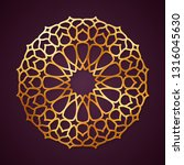 golden  arabic round pattern ... | Shutterstock .eps vector #1316045630