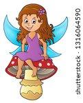 fairy sitting on mushroom theme ... | Shutterstock .eps vector #1316064590