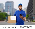 mail service  technology and... | Shutterstock . vector #1316079476