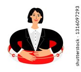business lifebuoy. rescued... | Shutterstock .eps vector #1316097293