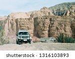 sinai peninsula white canyon... | Shutterstock . vector #1316103893