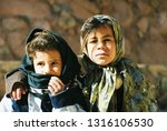 sinai mountain egypt february... | Shutterstock . vector #1316106530
