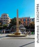 palma de mallorca  spain   03... | Shutterstock . vector #1316124986
