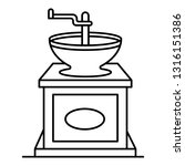 manual coffee grinder icon.... | Shutterstock .eps vector #1316151386