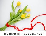 bouquet of yellow spring tulips ... | Shutterstock . vector #1316167433