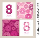 set of seamless pattern and...   Shutterstock .eps vector #1316168189