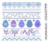 samples of borders for cross...   Shutterstock .eps vector #1316237999
