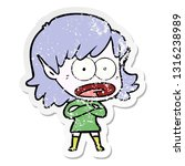 distressed sticker of a cartoon ...   Shutterstock .eps vector #1316238989