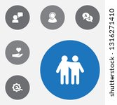 set of 6 support icons set.... | Shutterstock .eps vector #1316271410