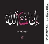 arabic calligraphy  muslim... | Shutterstock .eps vector #1316291069