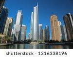uae  dubai  february 5  2016 ...   Shutterstock . vector #1316338196